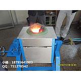 金华中频炉价格 IGBT锻造炉供应 中频熔炼炉
