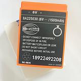 BA225030德国HBC泵车遥控器电池【图】全国货到付款