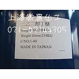 长期供应进口灌装二乙二醇丁醚DB