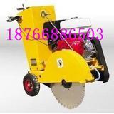 DYLQ-500马路切割机 混凝土路面切割机价格