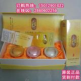 BAIRUXUE白如雪六味草药系列,重庆六味草药化妆品三合一套装