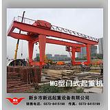 供应MG型门式起重机|石材厂用门式起重机|豫远牌门式起重机