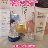 白如雪四合一化妆品,精品白如雪价格,北京白如雪嫩颜白白祛斑护肤品