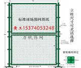 黄埔广场围栏图样,广州专业围栏加工,公园护栏双开门订做