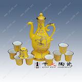 陶瓷酒具套装厂家批发 中秋节送客户礼品陶瓷酒具套装批发定做