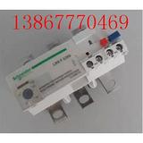 LR9D5369热继电器