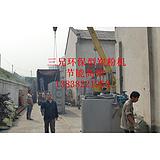 增量生产三兄xj环保型炭化炉优化制炭行业结构