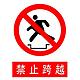 高速公路不准停靠标志牌订做 | 批发