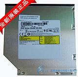 笔记本通用内置DVD刻录机 SATA光驱 sn-208