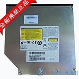 笔记本内置SATA dvd刻录光驱 DVR-TD10RS