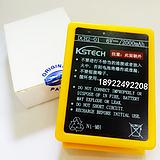 中联泵车遥控器电池DCH2-01  DCH2-01原装凯商遥控器