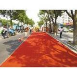 路道彩色防滑彩砂路面陕西安彩色防滑路面公司