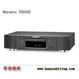马兰士 CD5005 CD机