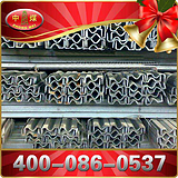 槽帮钢厂家直销,槽帮钢价格合理,槽帮钢重磅推出
