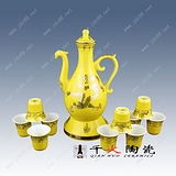 景德镇陶瓷酒具 自动酒具厂