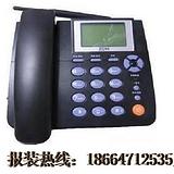 广州无线固话怎么安装可移动电话