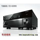 雅马哈功放 CX-A5000
