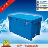供应80L保温箱、冷藏箱、滚塑箱、运输箱【华夏将军】