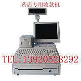 天津销售药店收款机药店收银系统软件