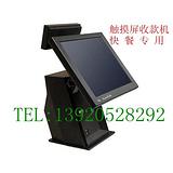 天津销售快餐店收款机快餐销售系统软件价格