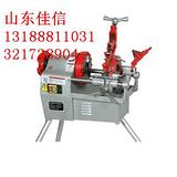 供应2寸50型电动套丝机 电动套丝机佳信厂家直销