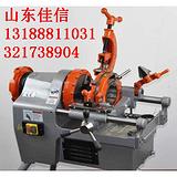 150型6寸电动套丝机 山东畅销6寸电动套丝机