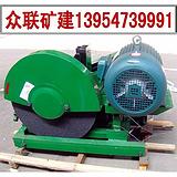 型材切割机  大功率型材切割机