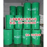 甘油蜡光纸塑化剂 丙三醇
