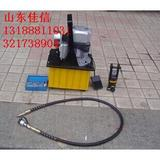 供应电力液压钳DYQ系列液压钳