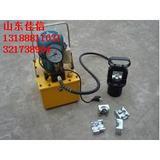 电动分体式液压钳 佳信分体式液压钳厂家直销