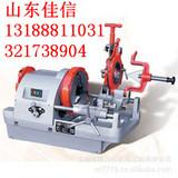 电动套丝机 套丝机 2寸电动套丝机供应