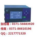 HR-LCD-XLC802 LCD流量积算仪,虹润选型定做