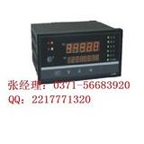 HR-WP-XLC802 流量(热能)积算控制仪,虹润厂家报价