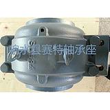 轴承座SD534 SD536 SD538 铸铁 铸钢