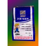 供应汉中瓷砖粘接剂