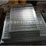 厂家生产 铝冲孔板网梅花形 优质铝合金冲孔板网