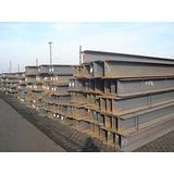 乌鲁木齐钢材市场H型钢供应商