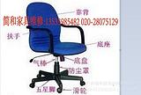 广州天河公园附近办公椅维修服务