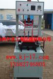 LHCX—1型液压试车辙试样成型机/车辙仪厂家价格