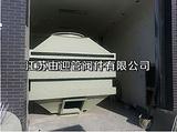 pp油气分离器 储槽