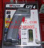 沥青测温仪/测温仪/测温线厂家价格