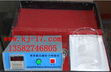 WXT-0653乳化沥青电荷实验仪厂家价格