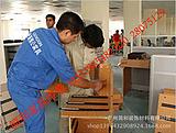 推荐广州简和专业办公家具维修|办公椅维修|文件柜锁