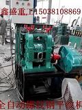 高效废旧螺纹钢调直机_高效废旧螺纹钢调直机价格-xinsheng