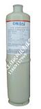 浙江供应GAXT-ANH3单一标准气体校准气体 标气BW