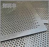 供应不锈钢冲孔板 铝板 金属板网 折弯板 冲压件