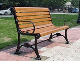 【厂家直销】户外休闲椅 钢制休闲椅 钢木休闲椅 商业街休闲椅