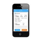 武汉P2P信贷系统 首选行业领先的 智想P2P网贷系统