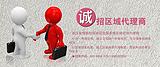 武汉智想新创P2P网贷系统诚招代理商