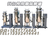 升尔食用菌发酵罐【厂家供应】